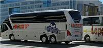 Beställa Abonnera en buss
